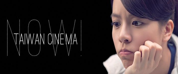 《行動代號孫中山》等4 部台灣電影 將於2015紐約亞洲電影節大放異彩