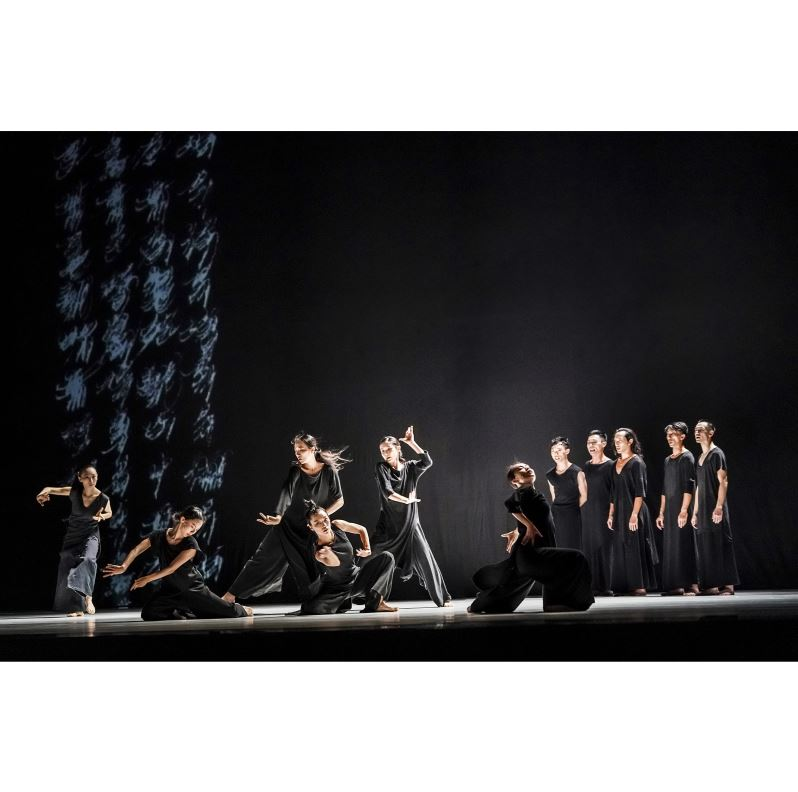 Tournée 2020 en France de Cloud Gate Dance Theatre of Taiwan – 13 Tongues