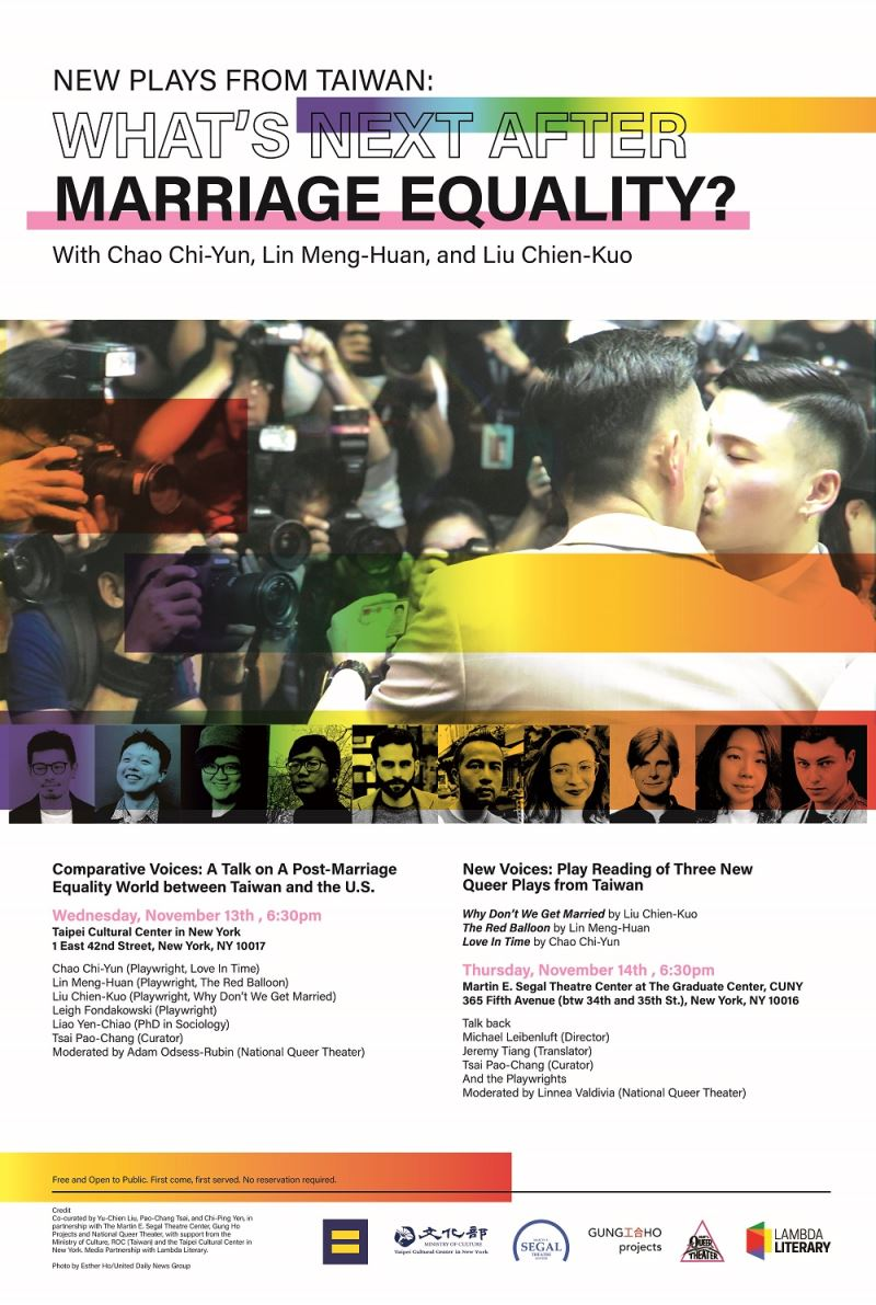 Taiwan's queer playwrights find resonance in New York