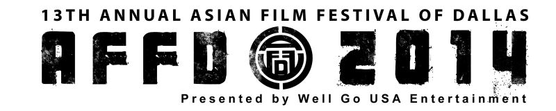 Taiwan's lineup for the Dallas Asian Film Festival
