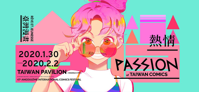台湾の若手漫画家、仏アングレーム漫画祭に参加へ 台湾パビリオン出展