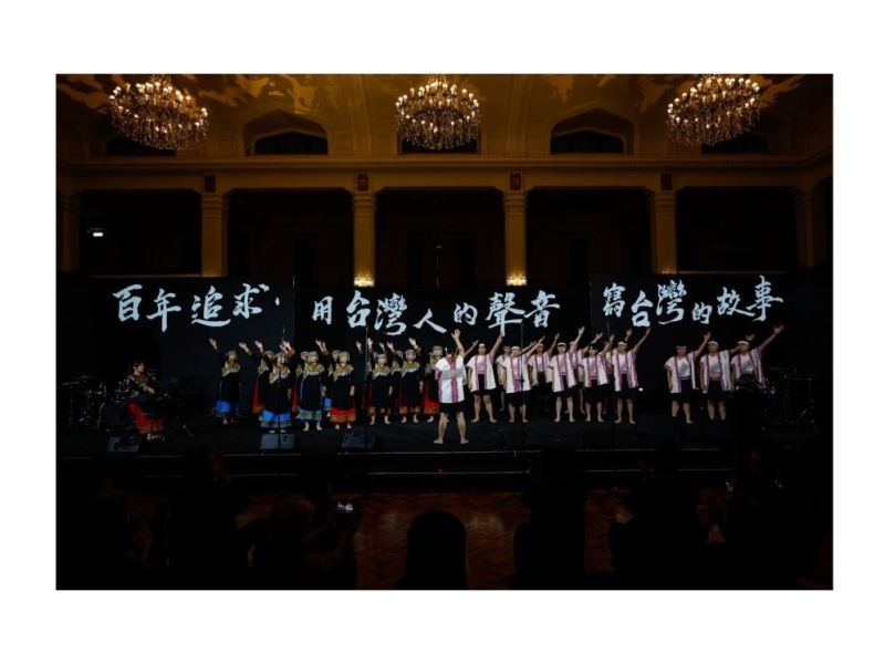 MOC holds celebration to mark centennial of Taiwanese Cultural Association