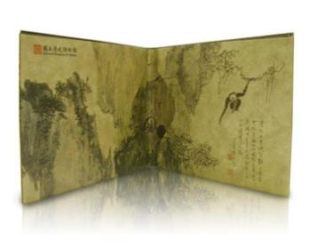紙錢包-溥心畬十猿圖