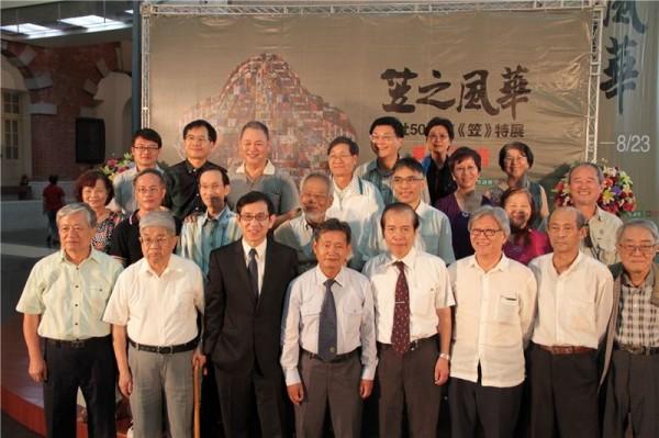 '50th Anniversary of the Li Poetry Society'