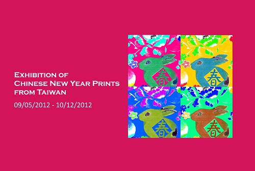 EXHIBITION OF CHINESE NEW YEAR PRINTS FROM TAIWAN