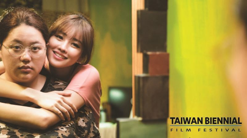 第二屆臺灣電影雙年展 綻放臺灣意義非凡的轉變時刻!