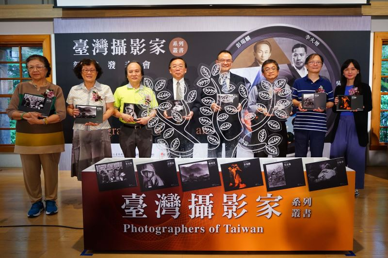 NTM publishes bilingual series on Taiwan's photography history