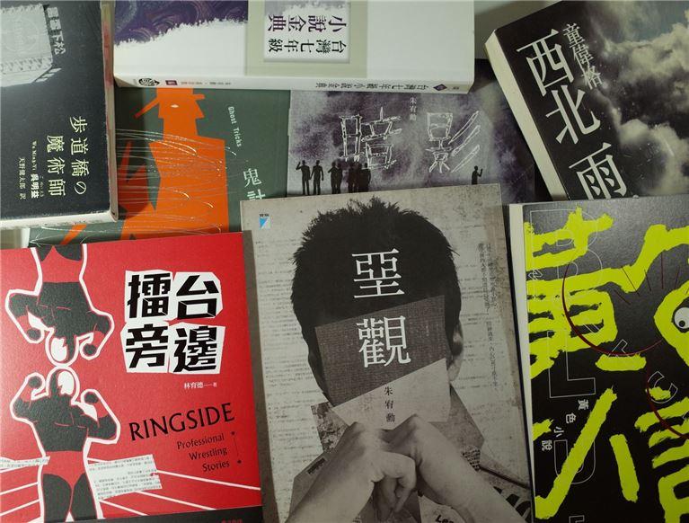 【講座】台湾カルチャーミーティング第8回「最新型の台湾文学2016――毒舌に愛をこめて」 作家、書評家・朱宥勳さんのトーク