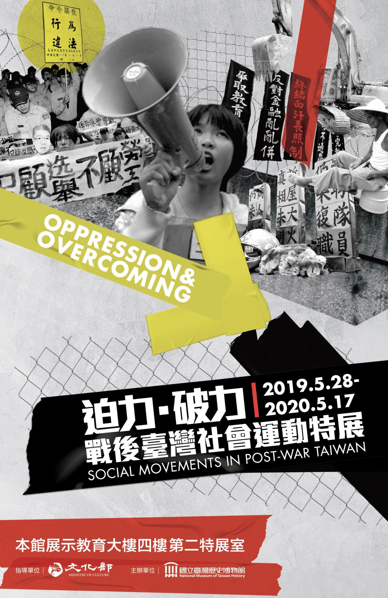 'Oppression & Overcoming: Social Movements in Post-War Taiwan'