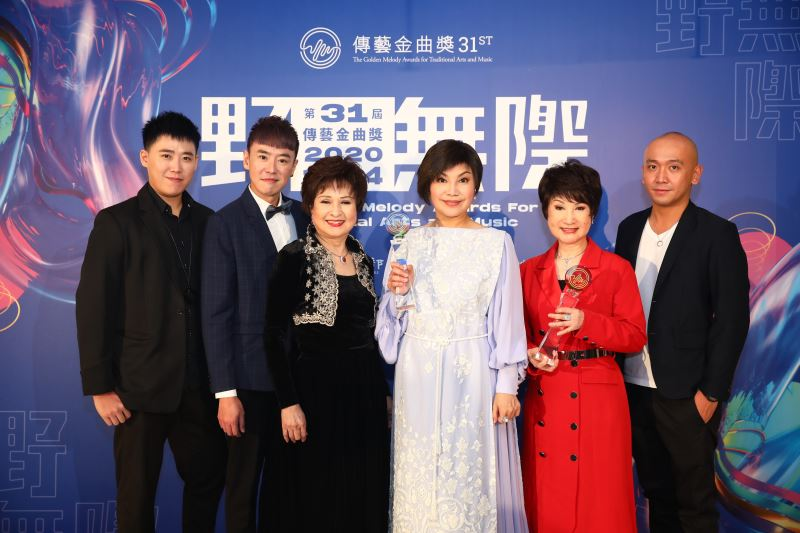 Winners of 31st Golden Melody Awards for Traditional Arts and Music honored
