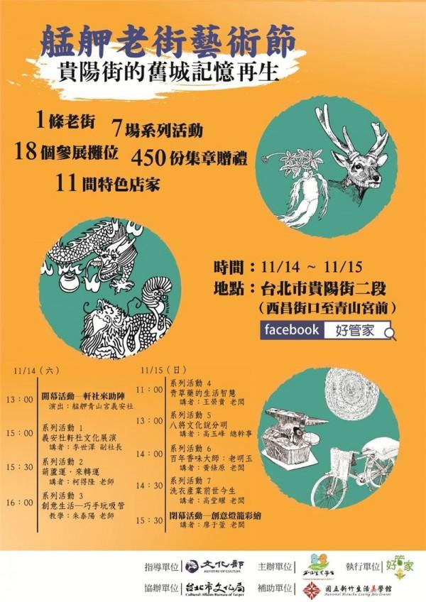 'Monga Old Street Festival'