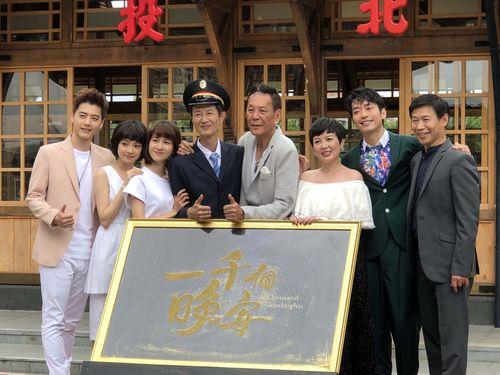 故チー・ポーリン監督の空撮映像、台湾ドラマに ネットフリックスで配信へ