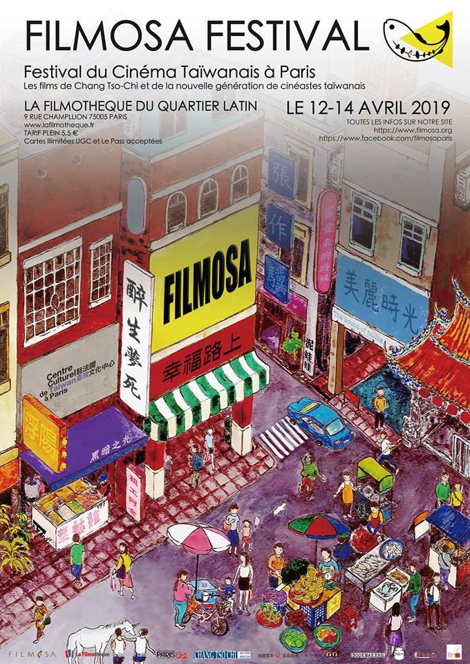 Festival du Cinéma Taïwanais à Paris: Focus sur le cinéaste Chang Tso-chi