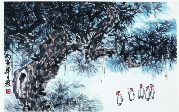 'An Artist's Journey in Ink and Water: A Memorial Exhibition of Wang Nong in his Ninetieth'