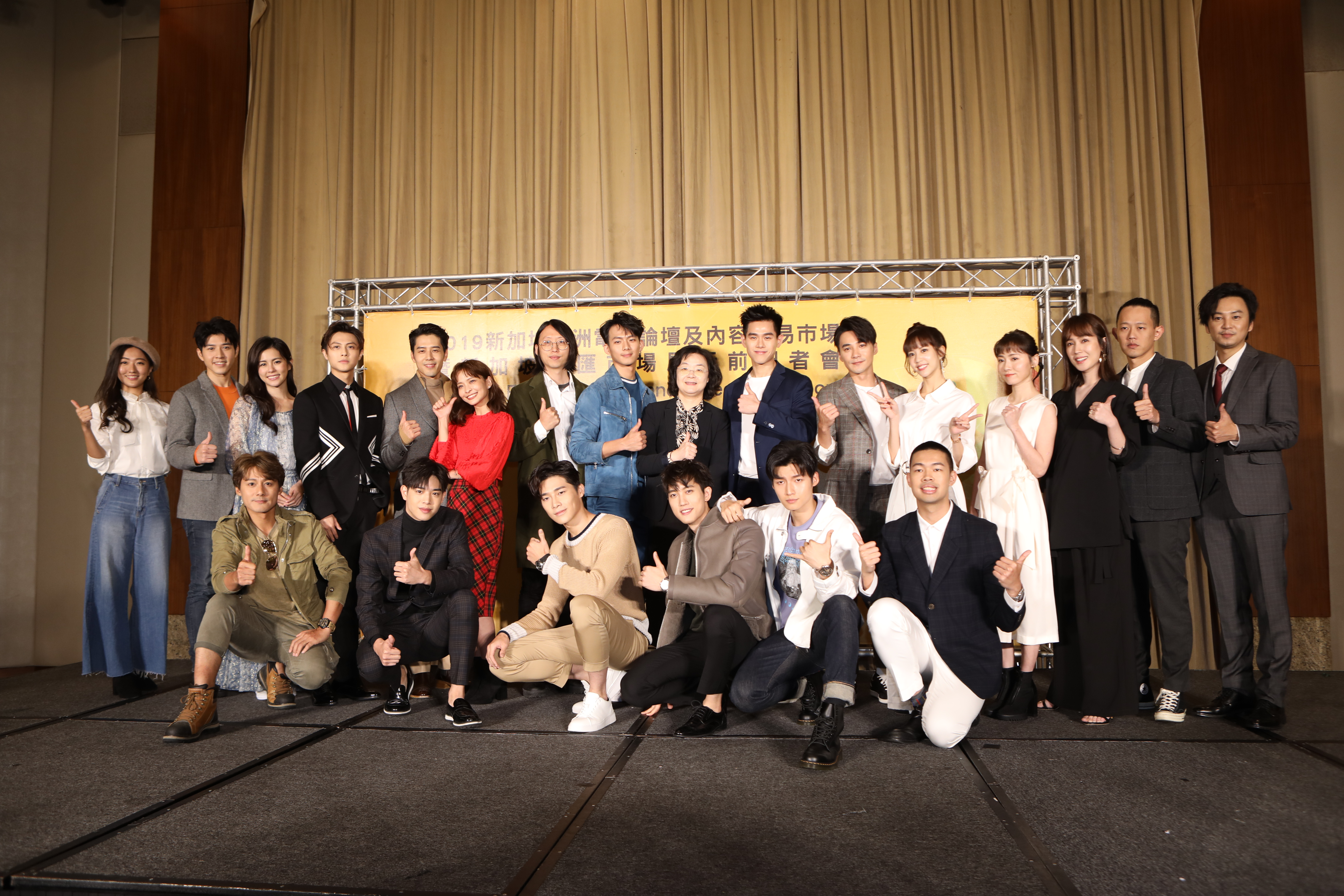 Taiwanese TV series in race for Singapore's prestigious awards