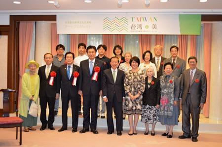 駐日代表処に芸術の息吹 「台湾の近代画家と新世代アーティスト」展を開催
