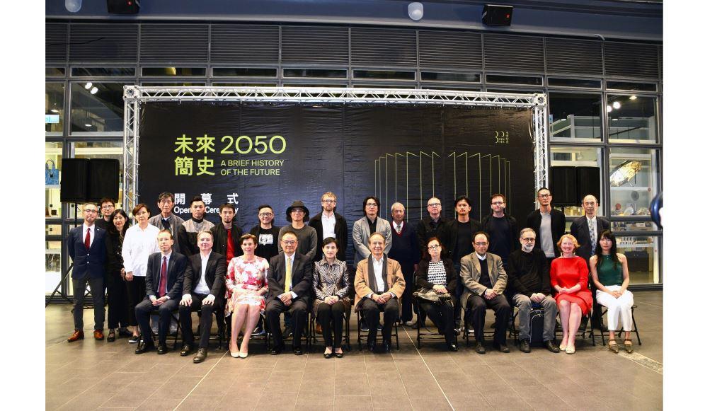 國美館與比利時皇家美術館策劃「2050,未來簡史」特展   鄭麗君部長:透過藝術思考共同的未來