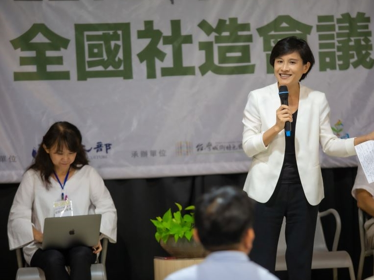National Community-Building Conference kicks off in Yilan