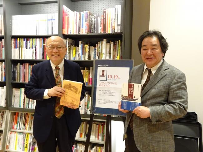 台湾文化センターと誠品生活日本橋で台湾の話題作「フォルモサに咲く花」をめぐってイベント開催