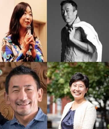 台湾文化センターで「今日の人権の普遍的価値に向けどのような挑戦がされているのか?~第40回国際人権連盟年次総会成果報告会~」が開催