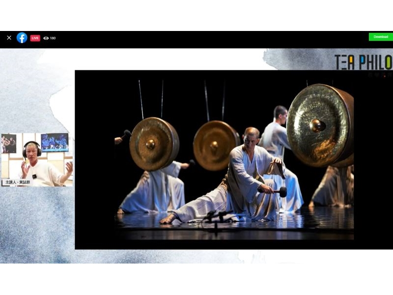 Tea Philo invites Huang Chih-chun of U-Theatre to share his inspirations for performances