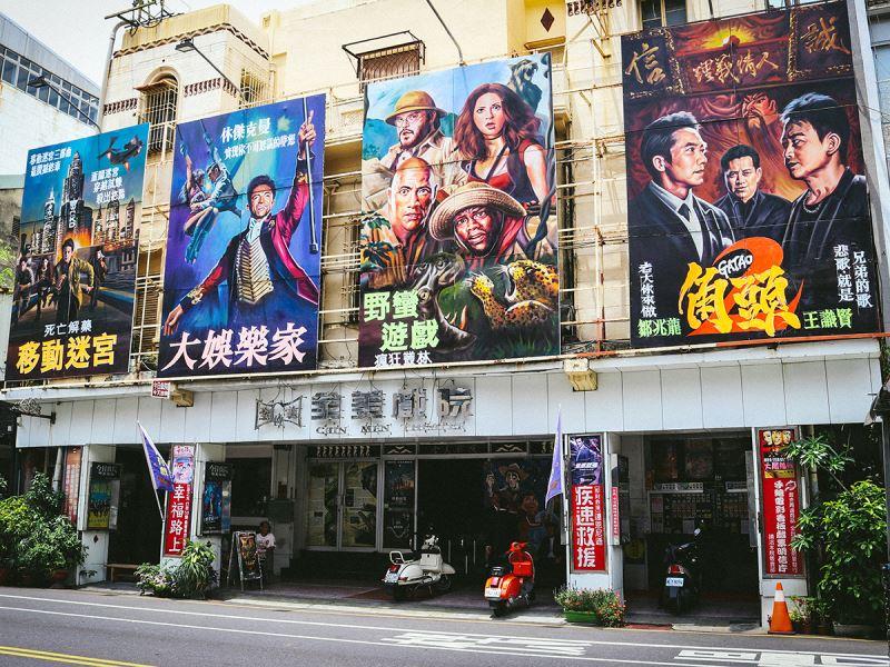 台南全美戲院的流金歲月