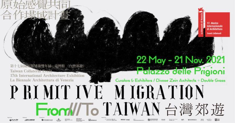 17th International Architecture Exhibition: Taiwan Pavilion