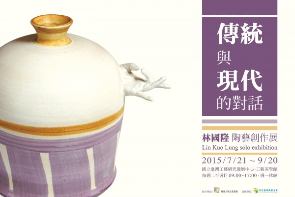 'Ceramic Arts of the Past & Present: Lin Kuo-lung Solo Exhibition'