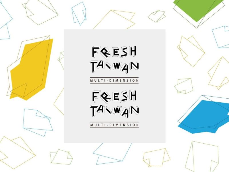 Creative Industries | Fresh Taiwan