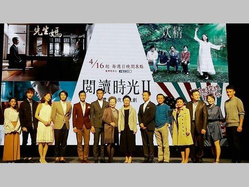 日本統治時代から現代まで 台湾文学をドラマ化 シリーズ第2弾放送開始