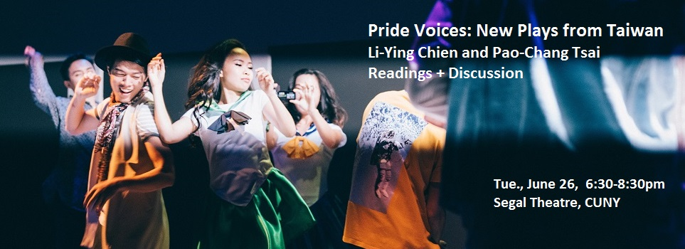 Pride Voices: An evening with leading contemporary playwrights from Taiwan