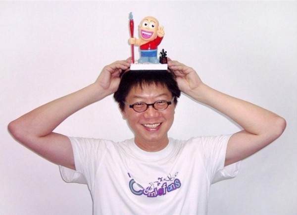 Comics Artist   Ao Yu-hsiang