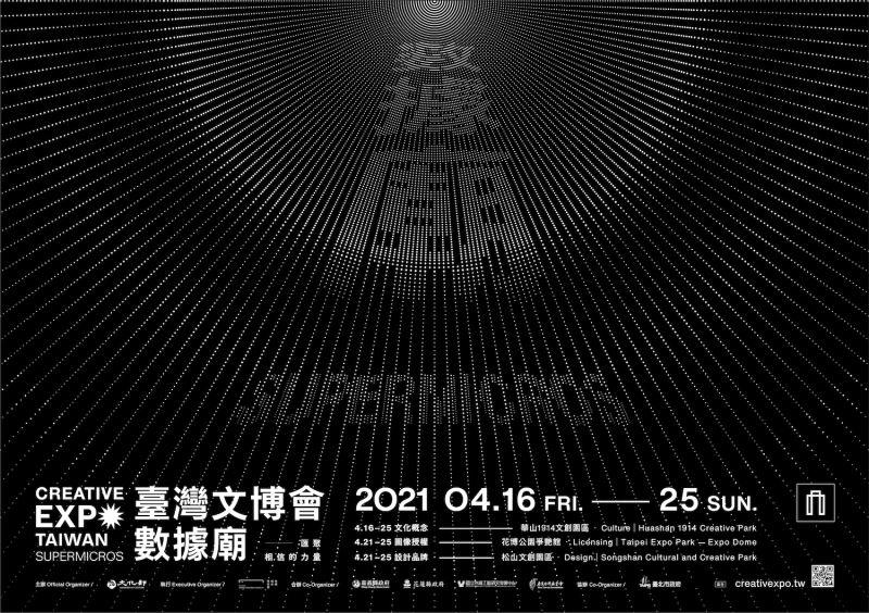 Se inaugura la Creative Expo Taiwan 2021