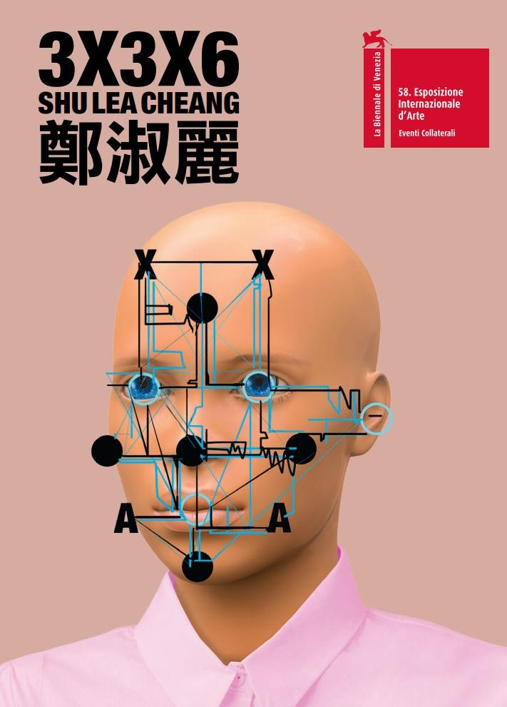 Se inauguró el Pabellón de Taiwán en la 58ª edición de la Bienal de Arte de Venecia
