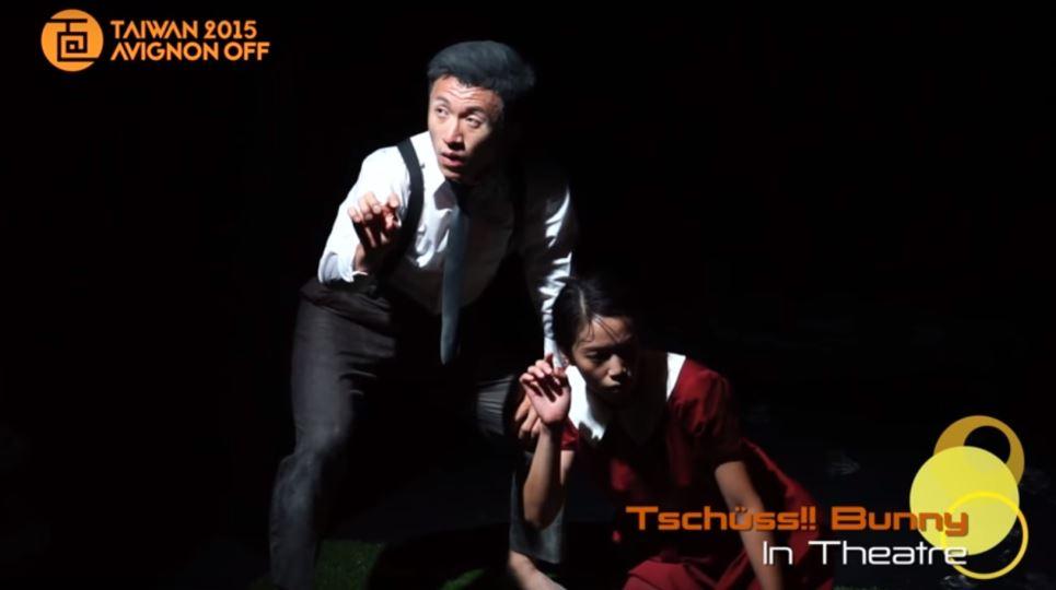 In Theatre