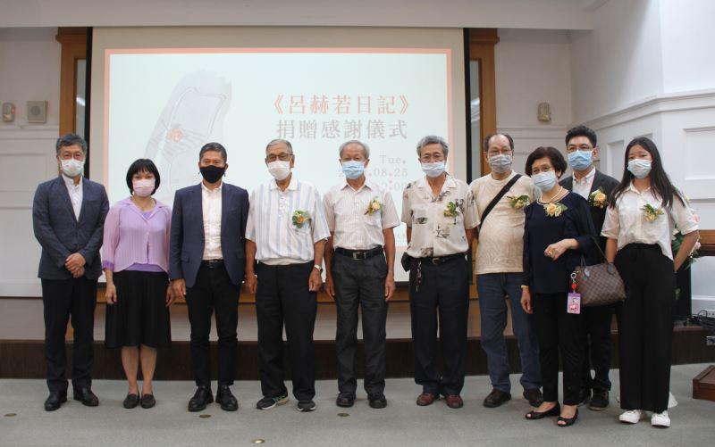 ライチ園に埋められずに保管されていた「呂赫若日記」、台湾文学館に寄贈