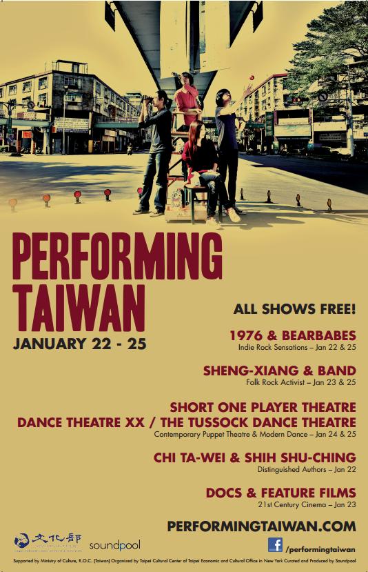 Taiwan contemporary cultural program in Toronto