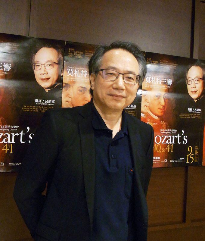 Conductor | Lu Shao-chia