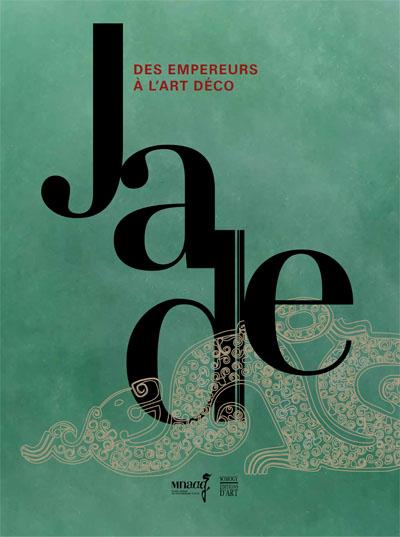 Musée Guimet: « Jade, des empereurs à l'Art déco »
