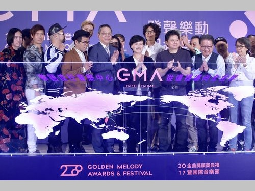 金曲国際音楽フェス開催 文化相、アジアの流行音楽産業同盟結成に意欲