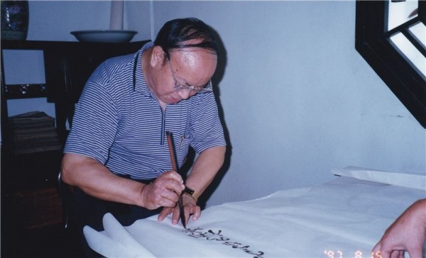 Citation memorializes late playwright Kung Min