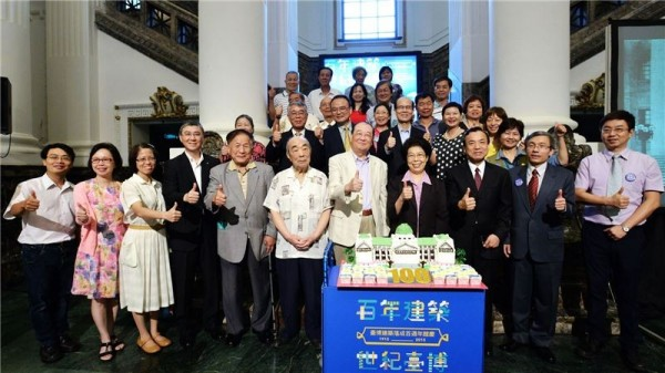 National Taiwan Museum celebrates 100th anniversary