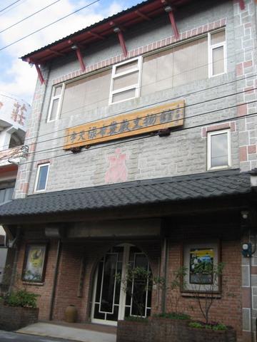 Li Tian-lu Hand Puppet Museum