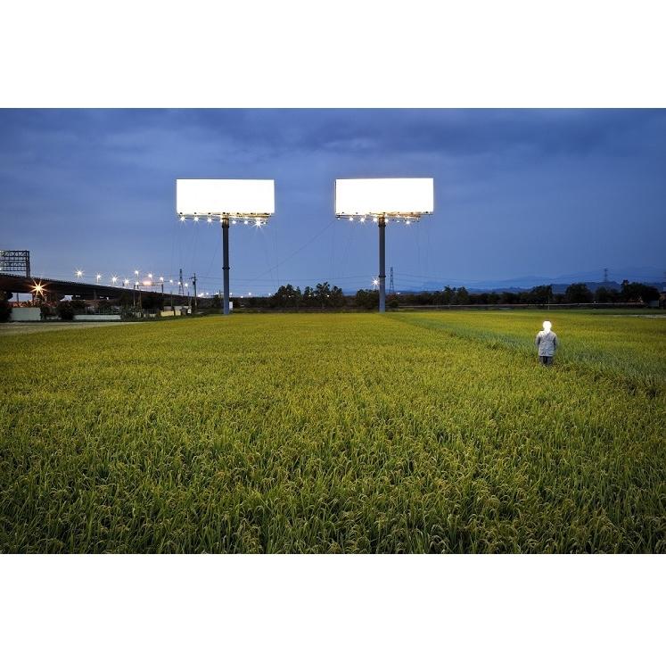 Exposition photo de Wu Cheng-Chang: «Les beaux paysages de Taïwan»