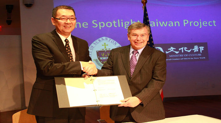 "The University of Scranton, Pennsylvania will Launch ""Spotlight Taiwan Project"""