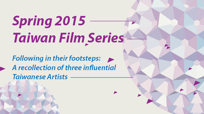 Spring 2015 Taiwan Film Series