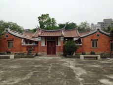 【台湾文化光点計画】「台湾客家文化を学ぶ」講座