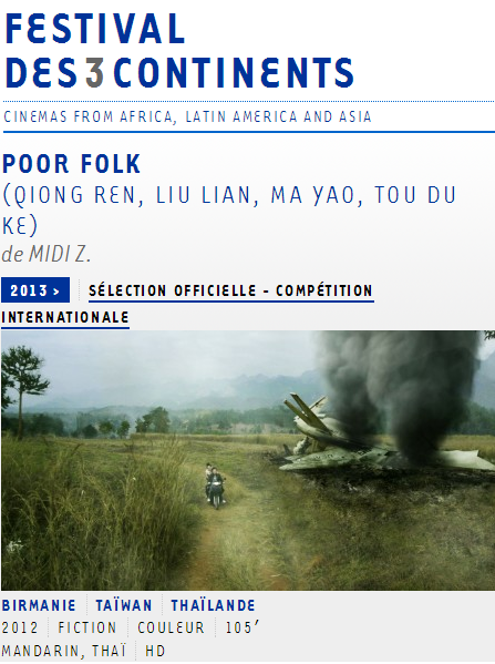 Midi Zhao's latest film to compete in French festival