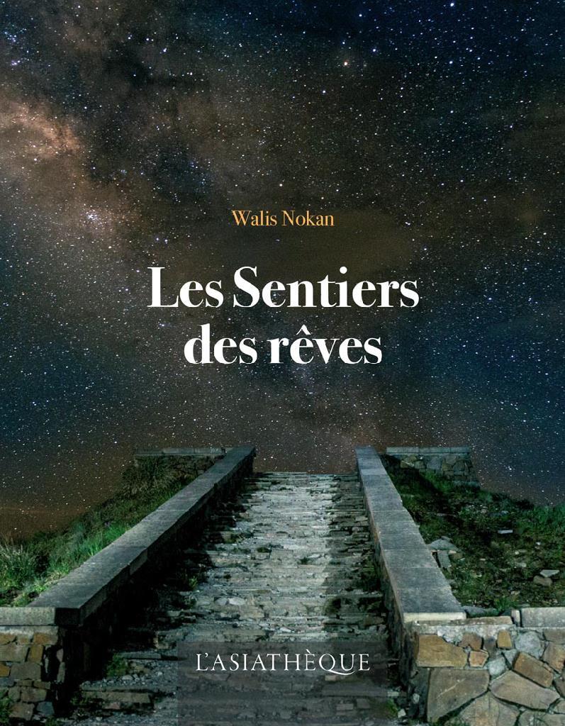 France | 'Les Sentiers des rêves'