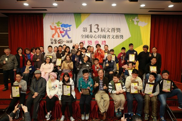 Disabled artists, writers honored by 13th Enable Prize